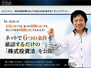 300x300_sugi.jpg